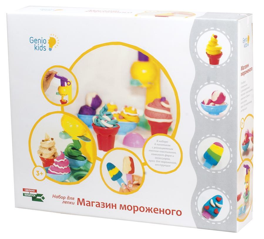 Купить GENIO KIDS-ART Набор для детского творчества - Магазин мороженого , Беларусь