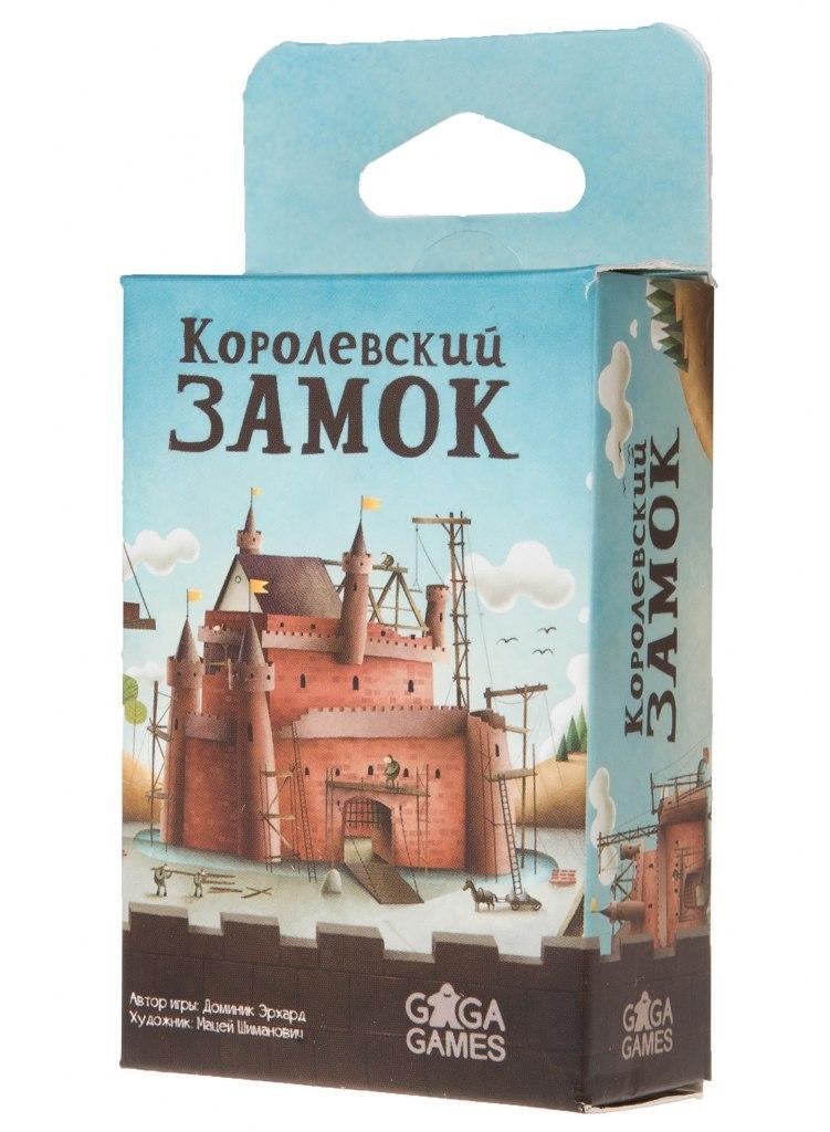 Настольная игра GAGA GAMES GG014 Королевский замок