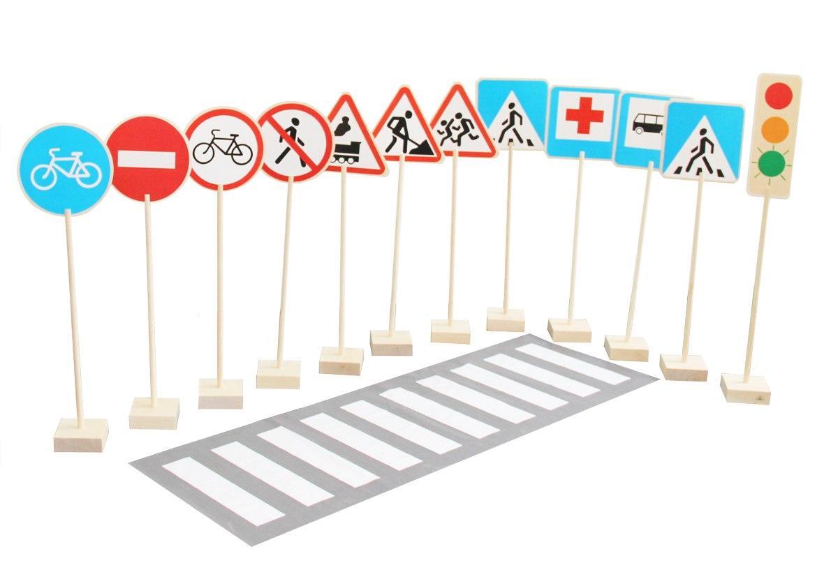 Купить Набор КРАСНОКАМСКАЯ ИГРУШКА Н-21 Знаки дорожного движения, Краснокамская игрушка, Россия