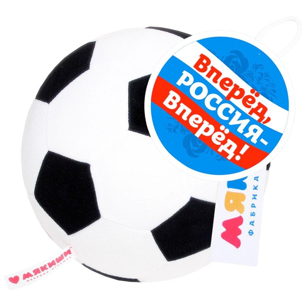 Купить Игрушка МЯКИШИ 439 Футбольный мяч 1, Мякиши, Россия