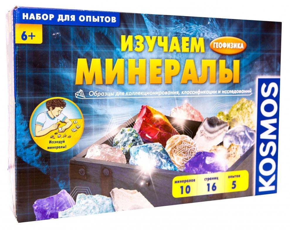 """KOSMOS """"Набор Изучаем минералы 1617712"""""""