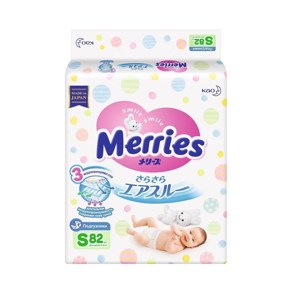 Купить Merries Подгузники S (4-8 кг), 82 шт, Япония