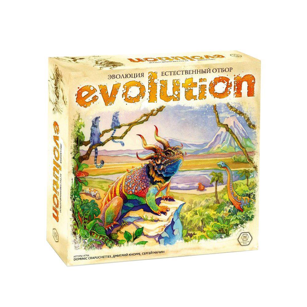 Купить Настольная игра ПРАВИЛЬНЫЕ ИГРЫ 13-03-01 Эволюция. Естественный отбор, Правильные игры, Россия