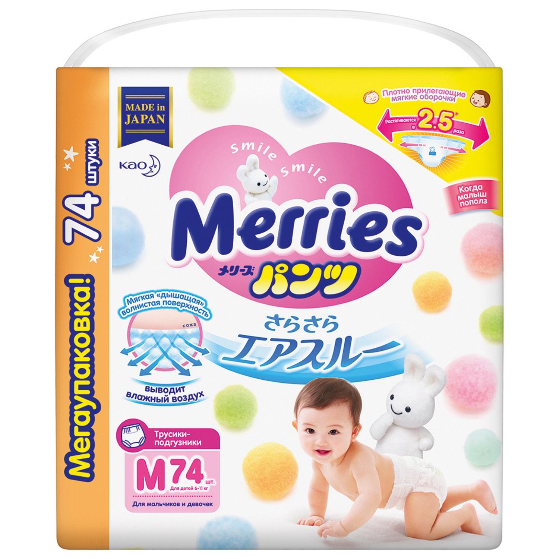 Купить Merries Подгузники-трусики M (6-11 кг), 74 шт, Япония