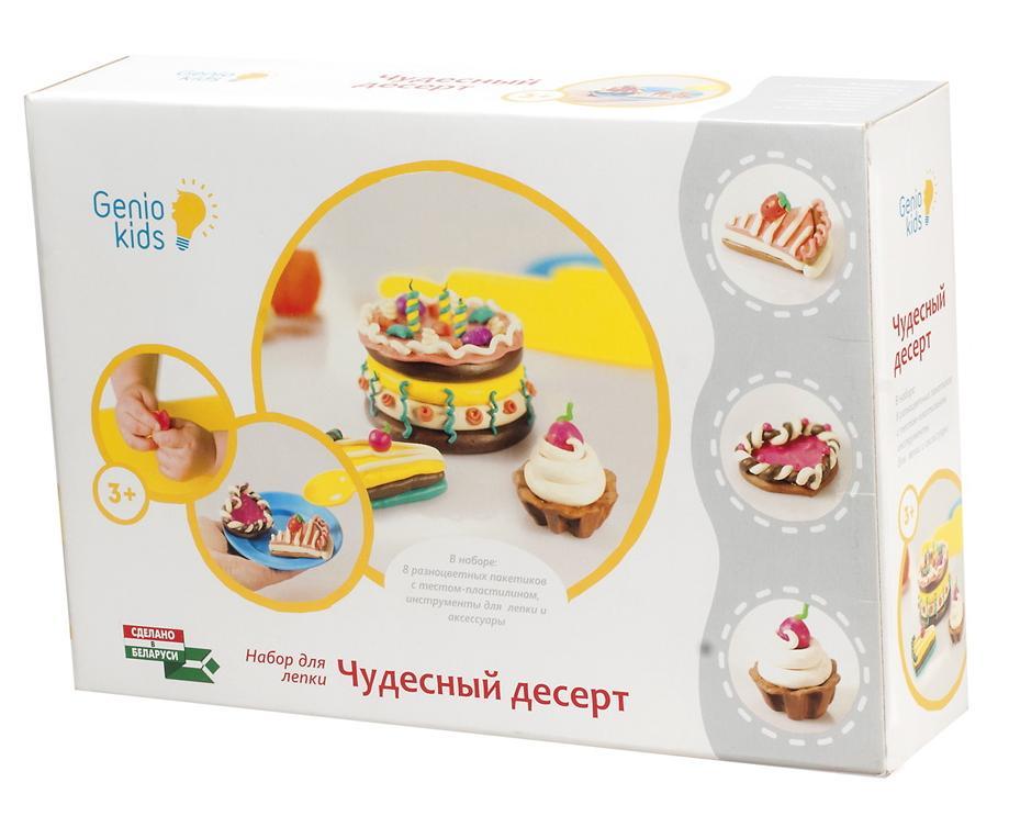 Купить GENIO KIDS-ART Чудесный десерт TA1037V - Набор для детского творчества, Беларусь