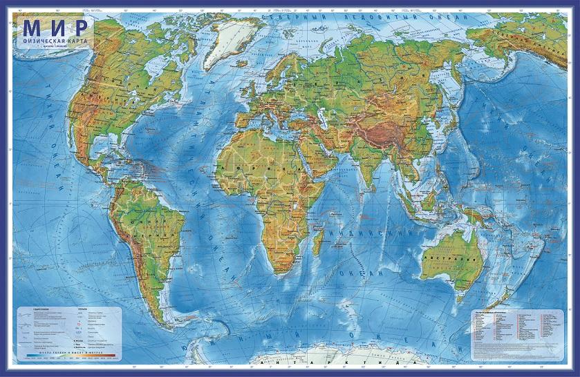Купить GLOBEN Карта интерактивная. Мир Физический 1:29 КН039, Россия