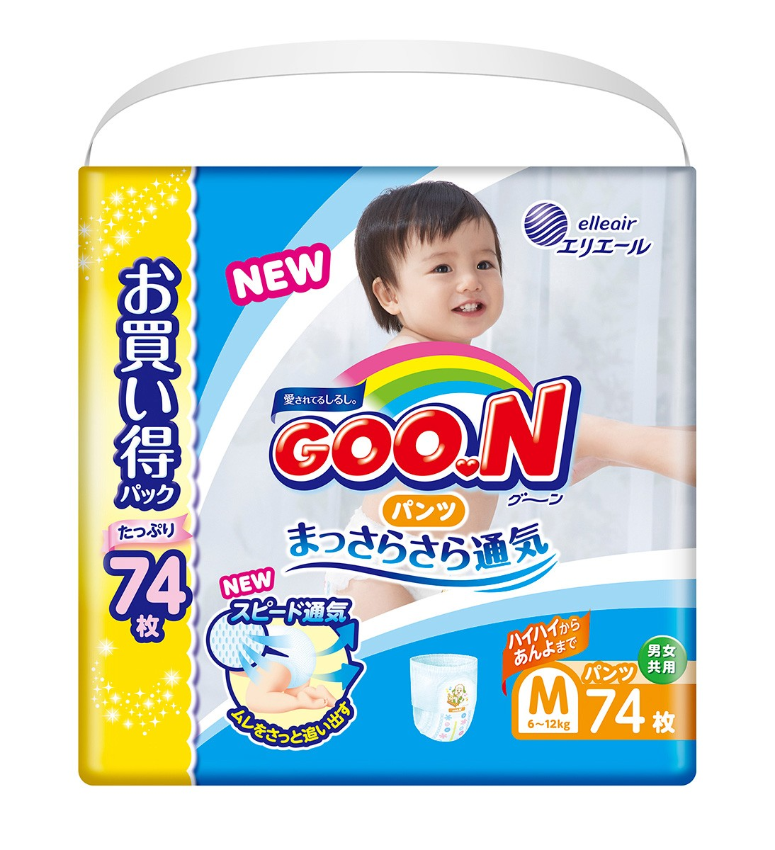 Купить Подгузники-трусики Goon Jumbo Pack M (6-12кг), 74 шт, Goo.n, Япония