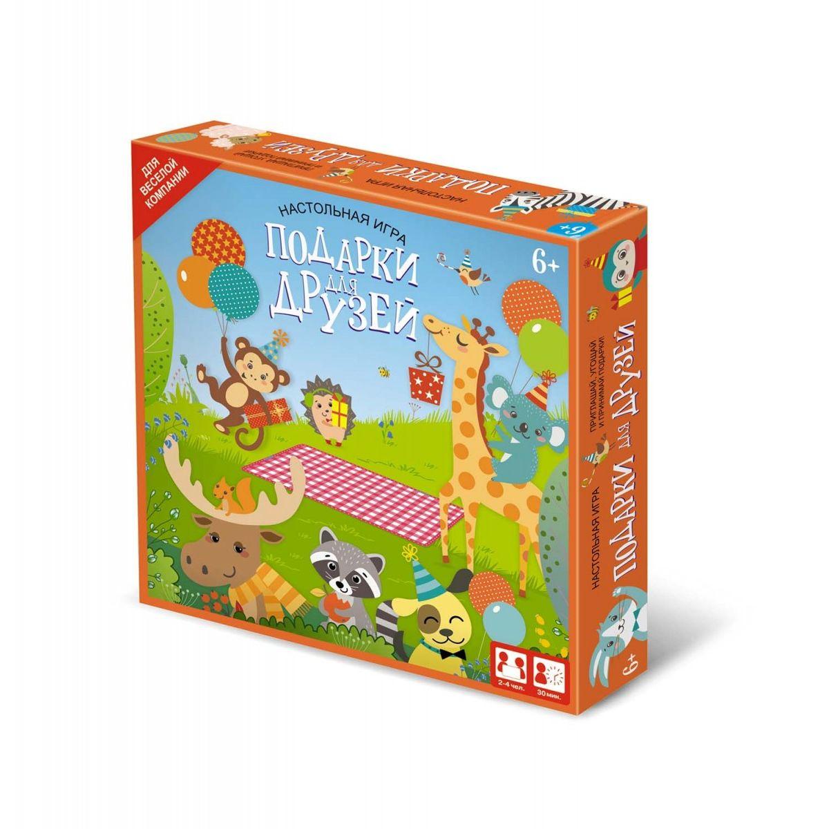 Купить ORIGAMI Настольная игра Подарки для друзей 5358, Китай