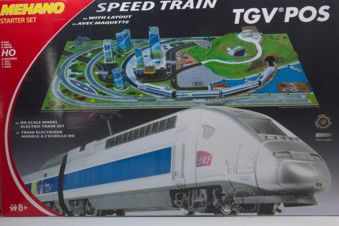 Железная дорога MEHANO T111 TGV Pos с ландшафтом