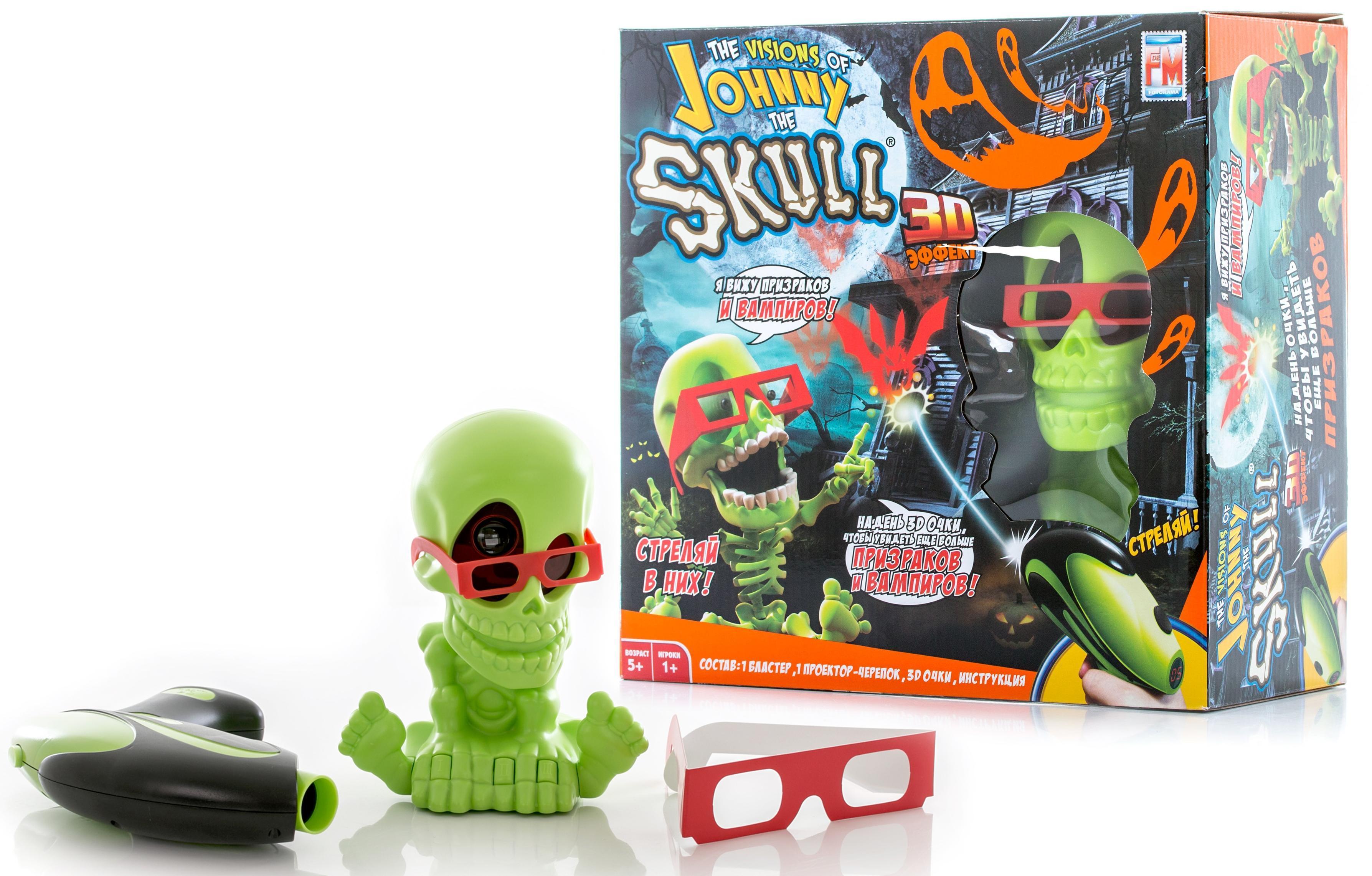 Купить Johnny the Skull Джонни-Черепок 3D с 1-м бластером - тир-проектор, Китай