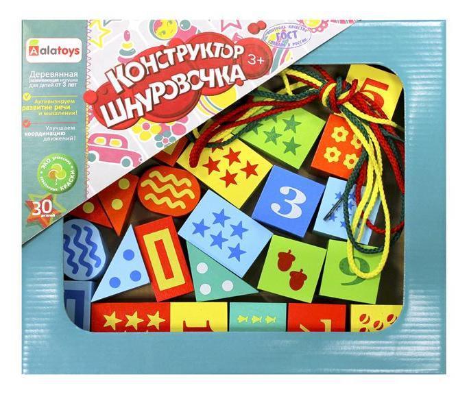 Игровой набор ALATOYS КШЦ3001 Шнуровочка с цифрами (30 дет)