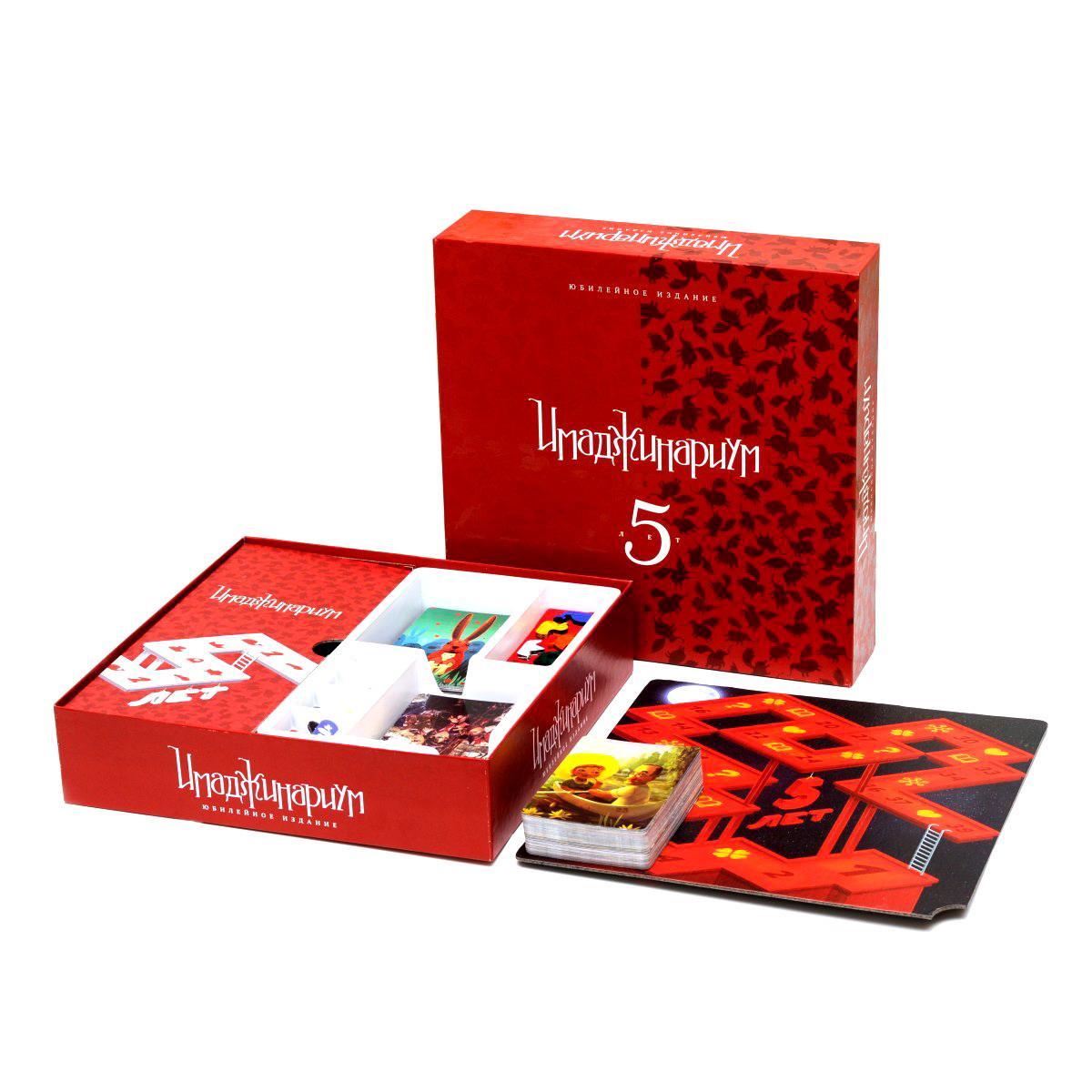 Настольная игра COSMODROME GAMES 52013 Имаджинариум 5 лет