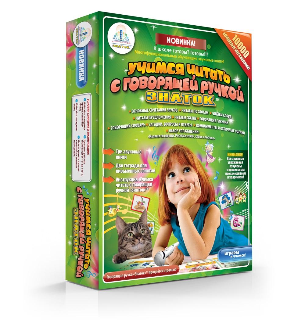 Купить Комплект книг ЗНАТОК ZP40011 Учимся читать (для говорящей ручки), Знаток, Китай