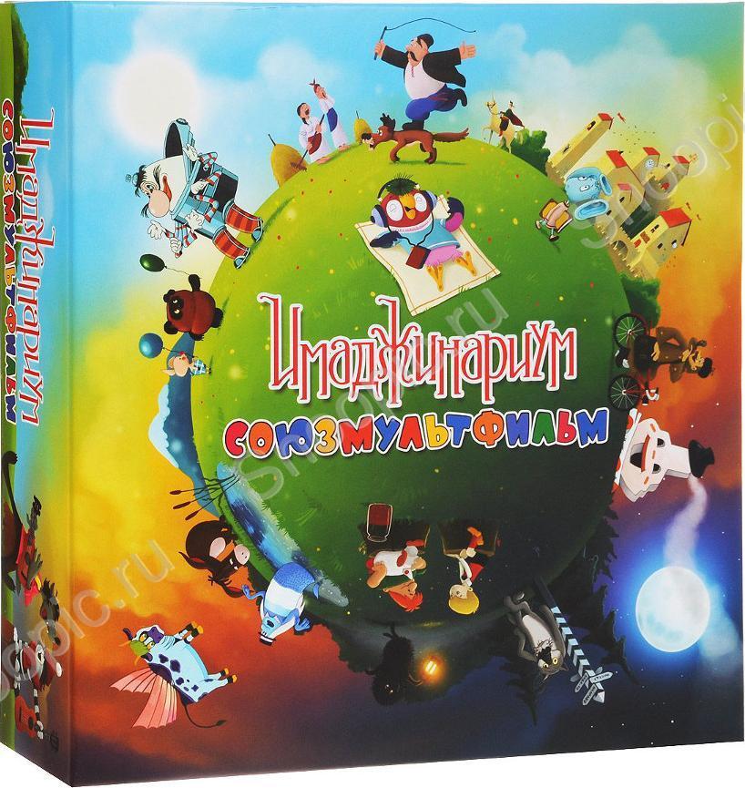 Настольная игра COSMODROME GAMES 52061 Имаджинариум Союзмультфильм.2.0