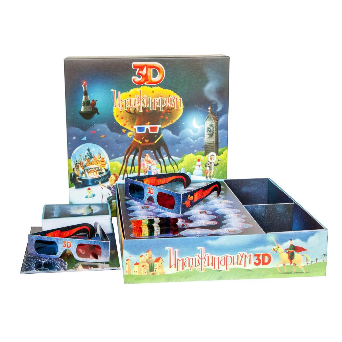 Настольная игра COSMODROME GAMES 10935 Имаджинариум 3D