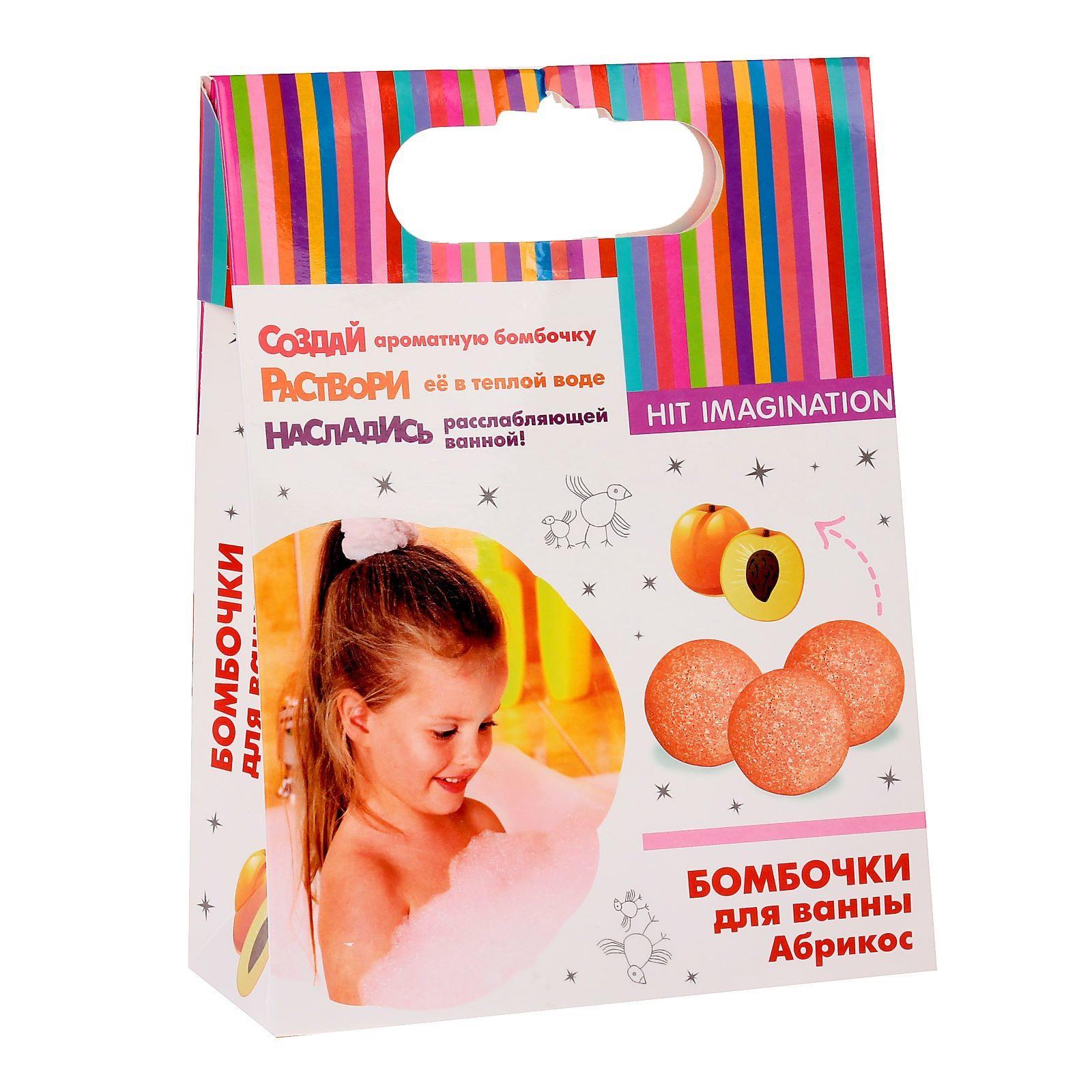 Купить HIT IMAGINATION Набор для детского творчества Бомбочки для ванны. Абрикос, Китай