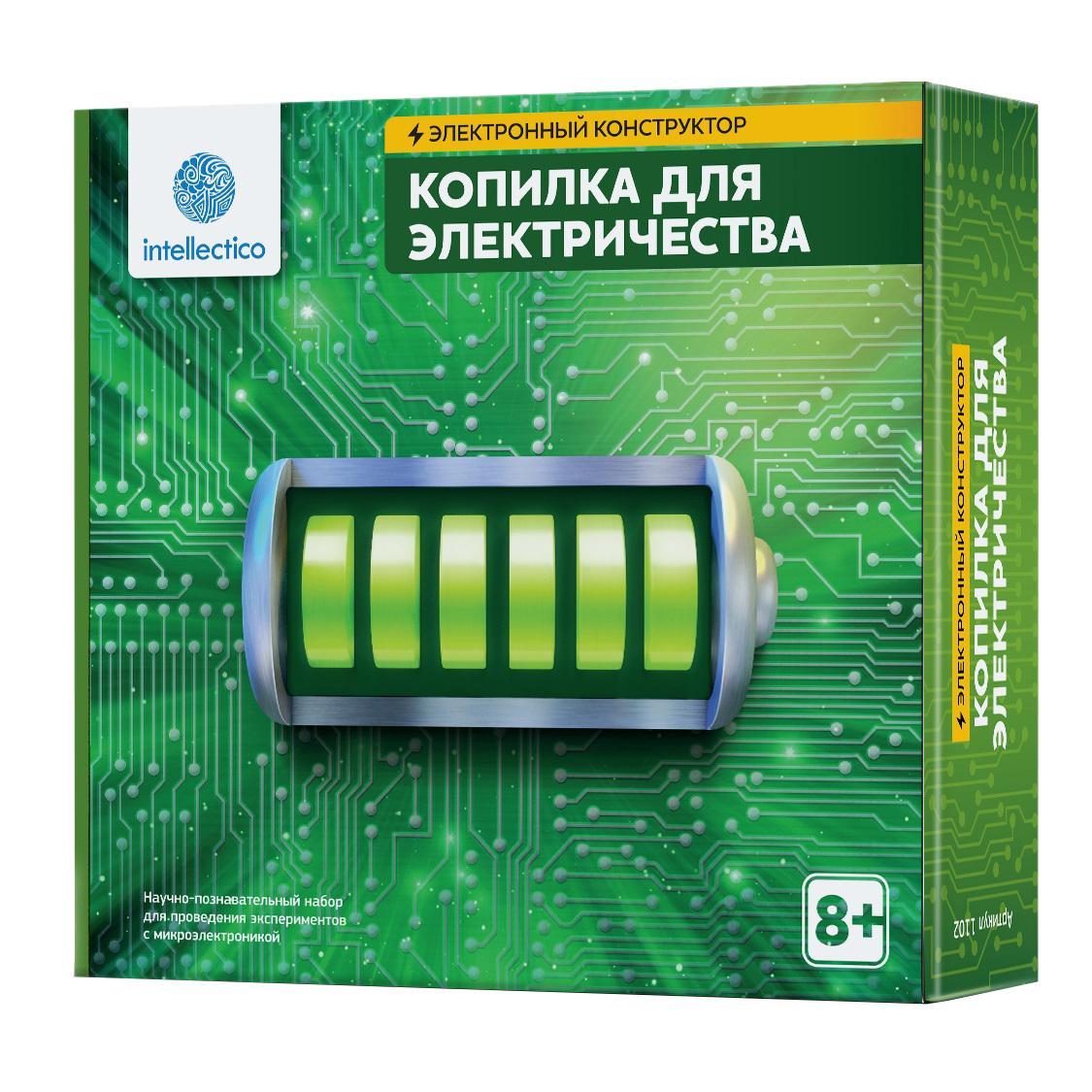 Набор INTELLECTICO 1102 Копилка для электричества