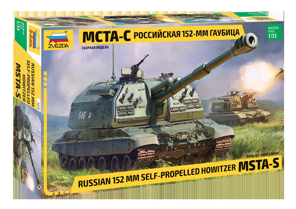 Купить ZVEZDA Российская гаубица МСТА-С 152-мм | 3630 - модель для склеивания, Россия