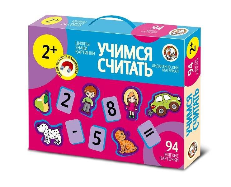 Купить Набор карточек ДЕСЯТОЕ КОРОЛЕВСТВО 01360 Учимся считать (цифры, знаки, картинки) магнитные, 94 эл, Десятое королевство, Россия