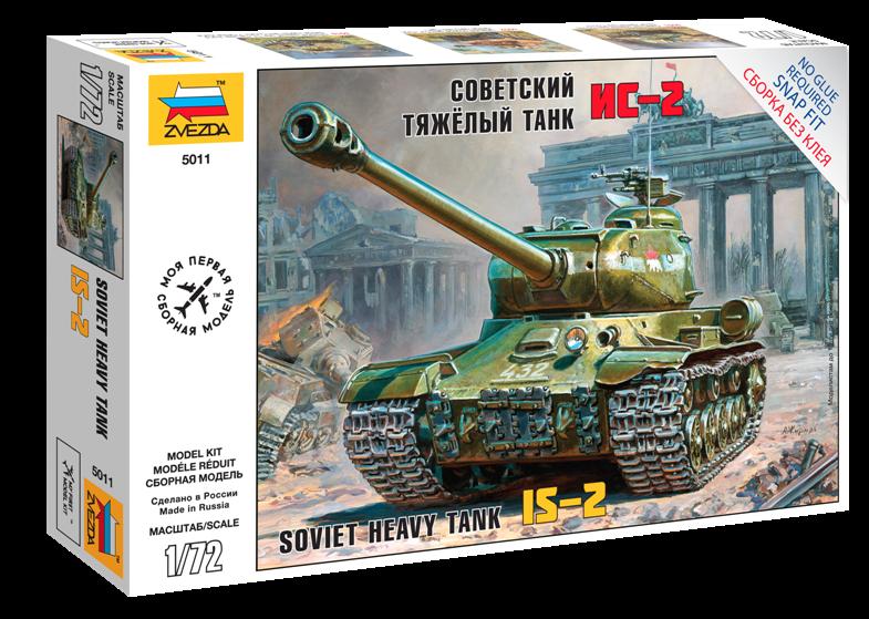 Купить Модель для склеивания ZVEZDA 5011 Советский тяжелый танк Ис-2, Россия
