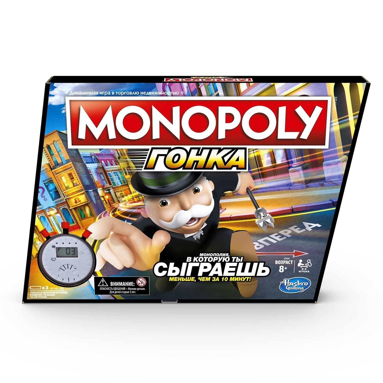 Купить Hasbro Gaming игра настольная Монополия Гонка E7033121, Китай
