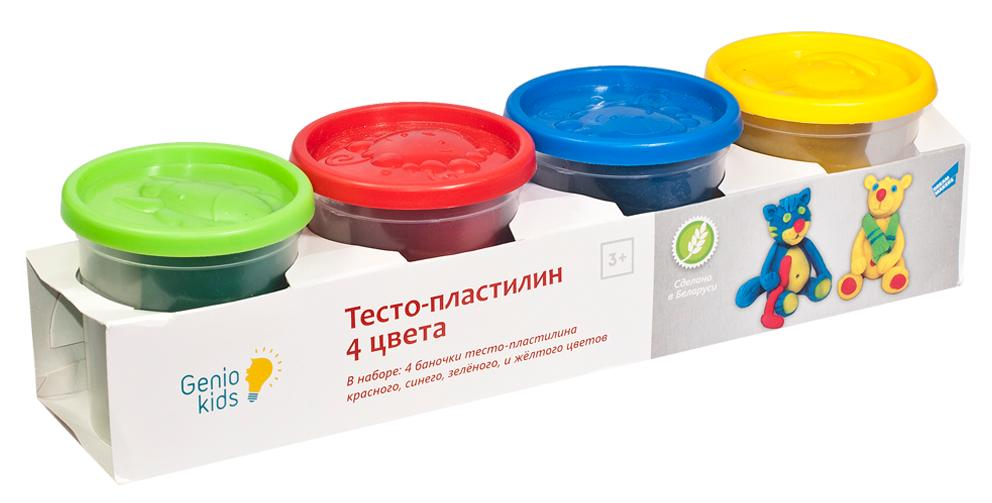 Купить GENIO KIDS-ART Тесто-пластилин 4 цвета TA1010V - Набор для детского творчества, Беларусь