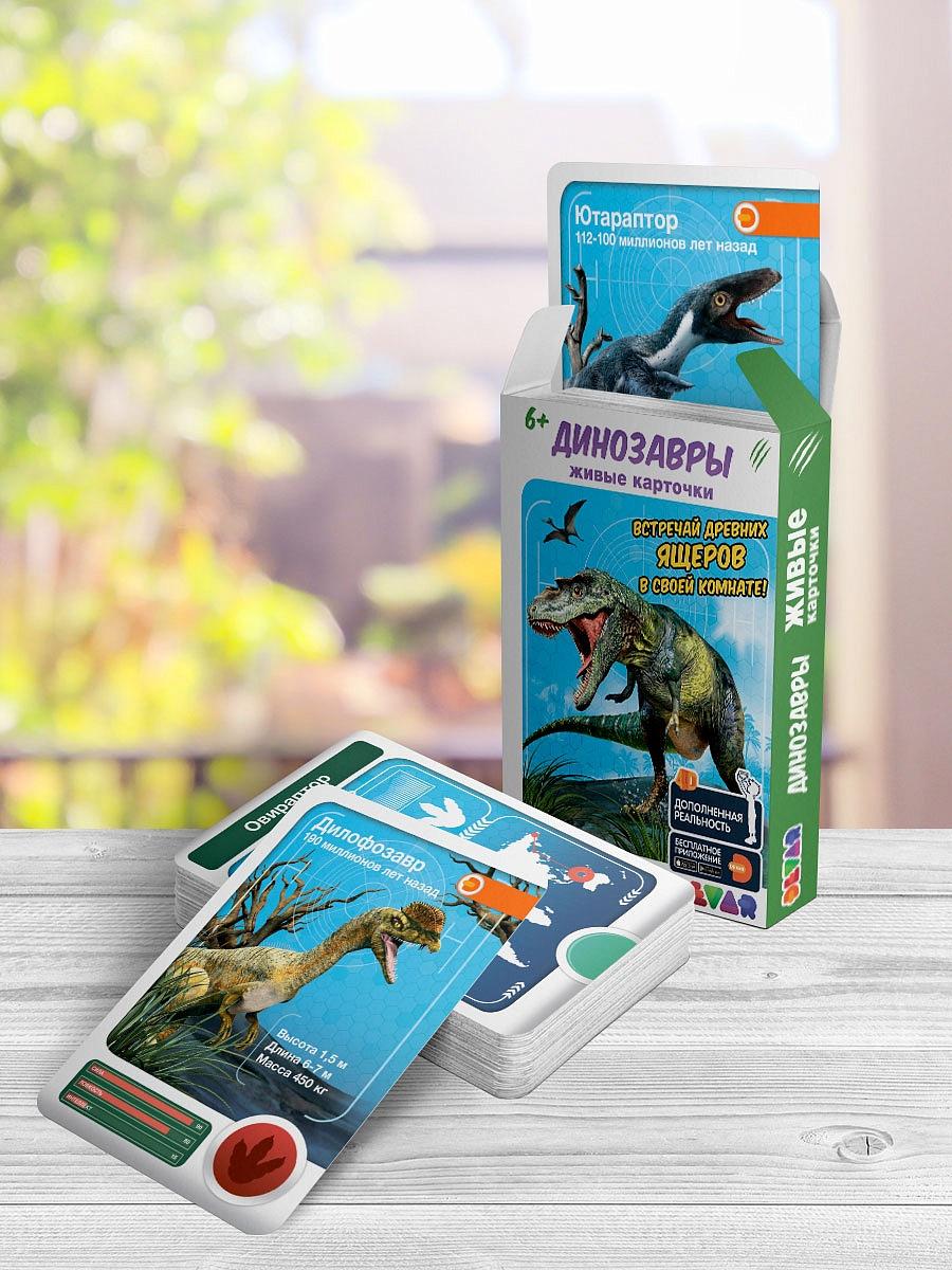 """Devar Набор карточек """"Динозавры в дополненной реальности"""""""