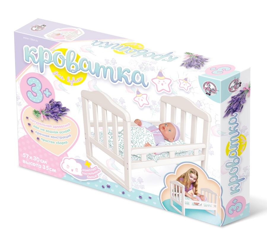 Купить ДЕСЯТОЕ КОРОЛЕВСТВО Кроватка большая 2716 - набор кукольной мебели, Десятое королевство, Россия