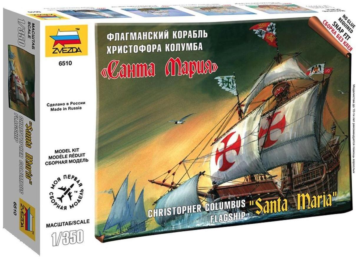 Купить ZVEZDA Сборная модель Корабль Колумба Санта Мария 6510, Россия