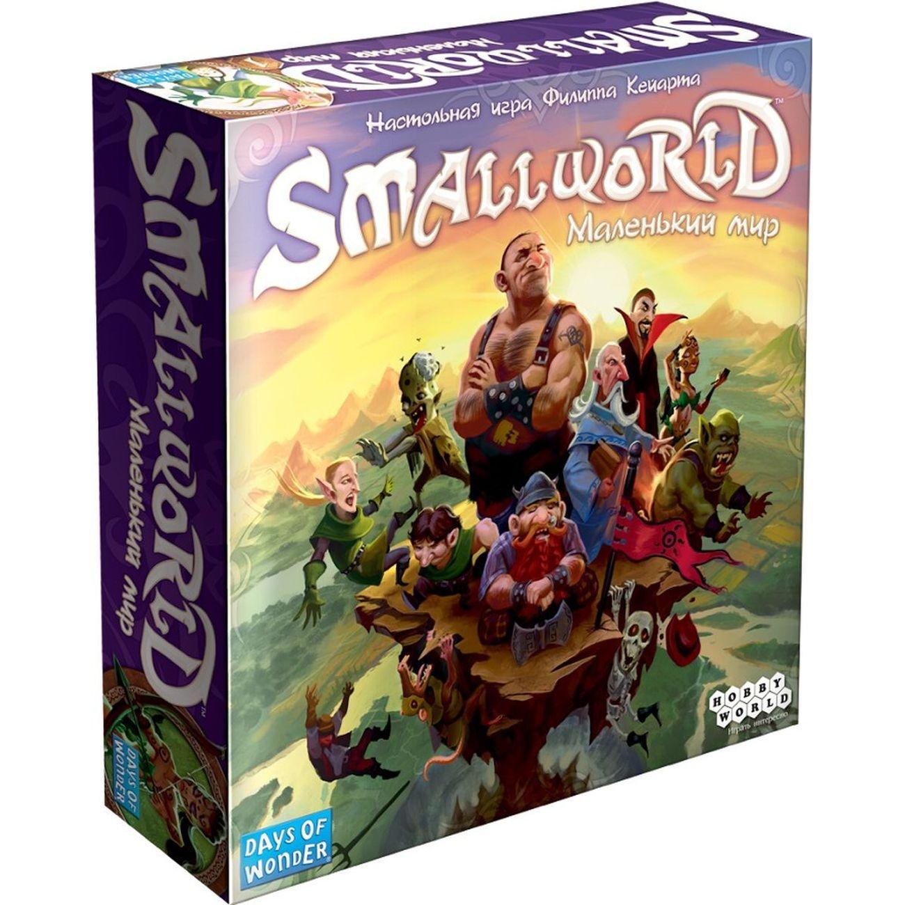Hobby World Настольная игра Small World. Маленький мир