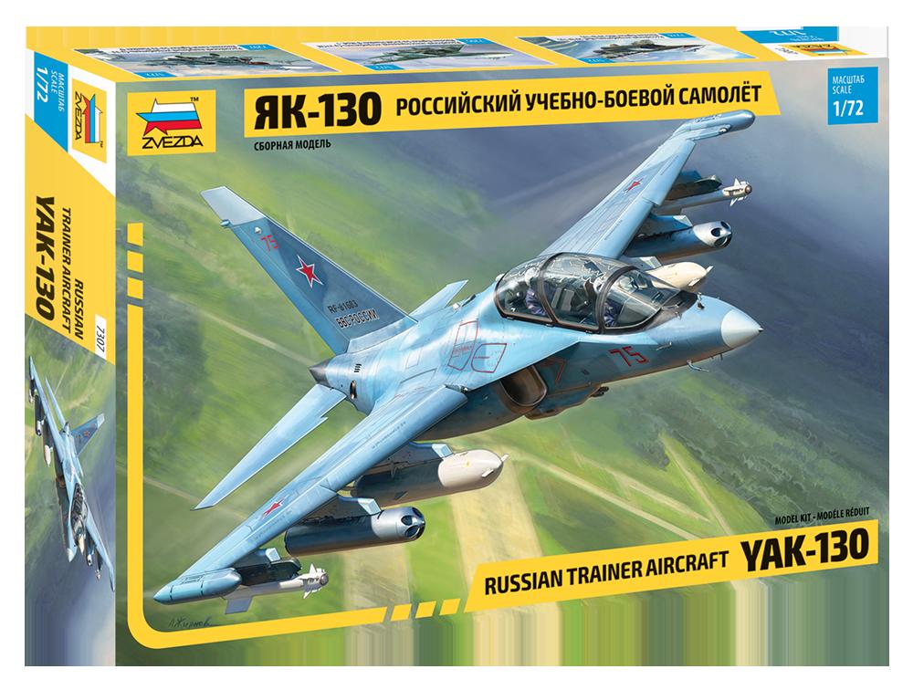 Купить Модель для склеивания ZVEZDA 7307 Российский учебно-боевой самолет Як-130 , Россия