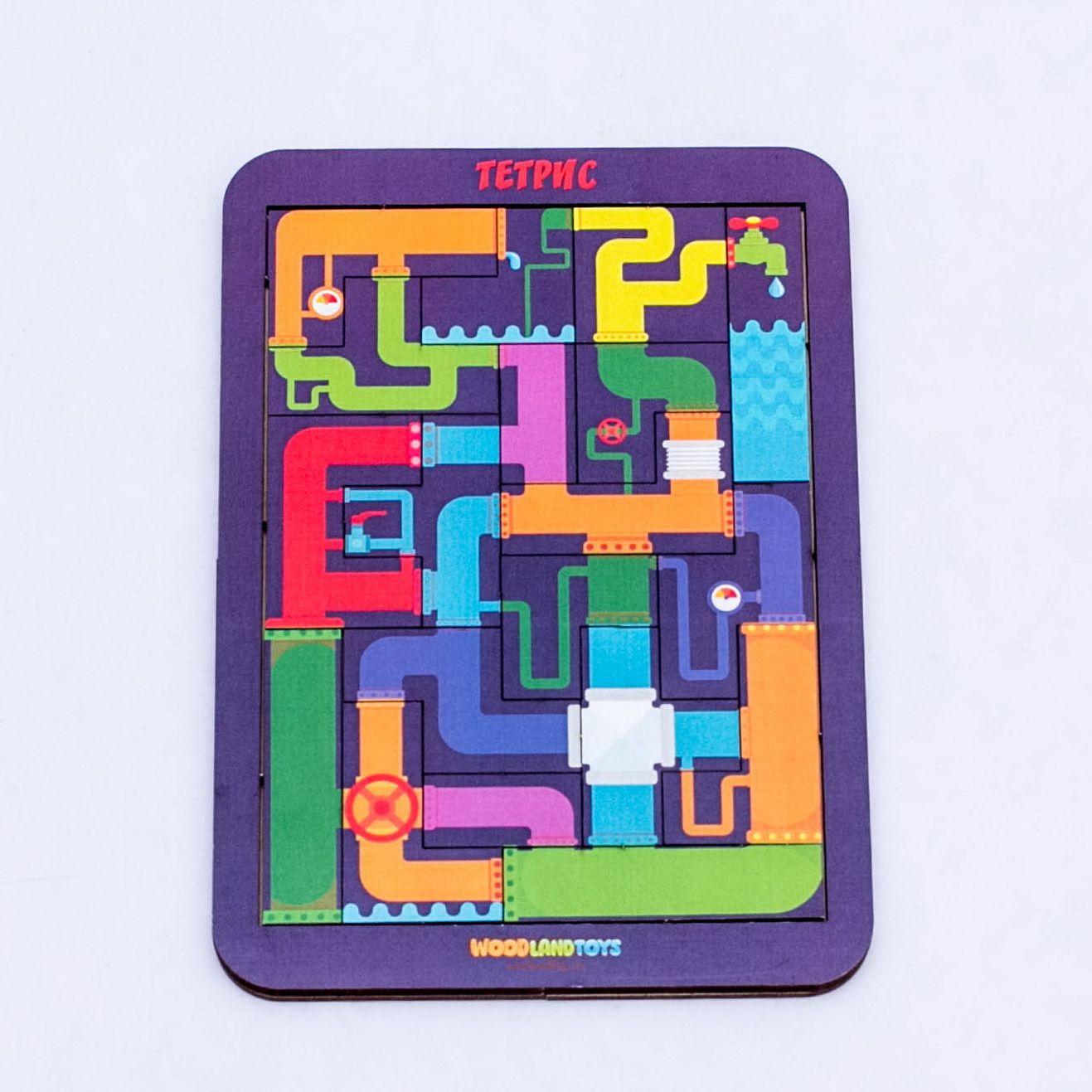 Купить Логическая игра WOODLAND Тетрис малый, Водопровод-1, Россия