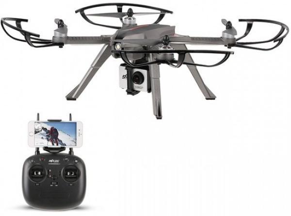 "MJX R/C ""Bugs 3H RTF 2.4G с FPV камерой С6000 | MJX-B3H-C6000"" - Квадрокоптер"