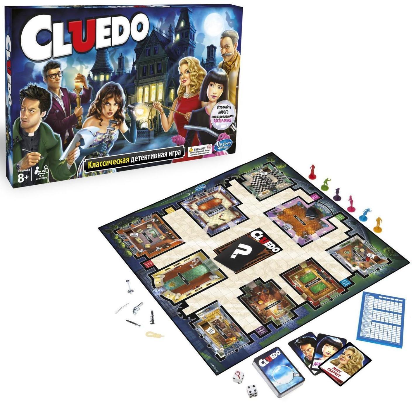 """Hasbro Gaming Игра настольная """"Клуэдо"""""""