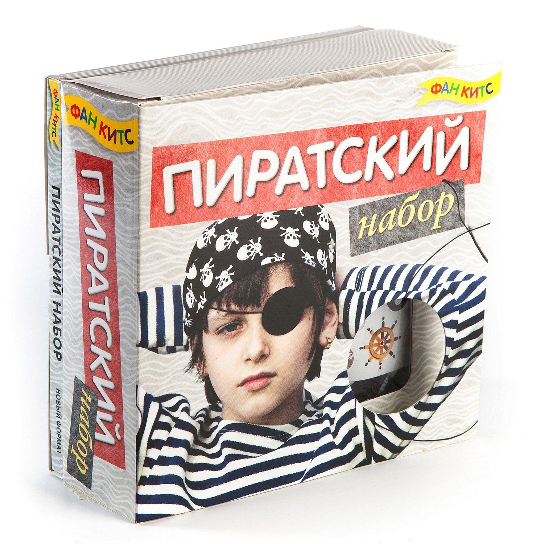 Купить Игровой набор НОВЫЙ ФОРМАТ 80066 Пиратский набор, Новый формат, Россия